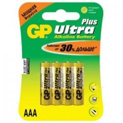Батарейки GP Ultra